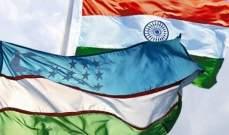 وزير خارجية أوزبكستان بحث مع نظيره الهندي في القضايا الدولية والوضع في أفغانستان