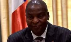 رئيس أفريقيا الوسطى دعا شعب بلاده إلى المصالحة