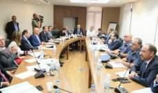 اللجنة الفرعية المنبثقة عن الإدارة والعدل تدرس تعديل أصول المحاكمات المدنية