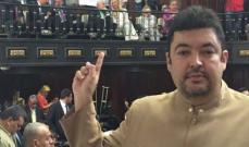 أ.ف.ب: الحكومة الفنزويلية تتهم مساعد غوايدو بالإرهاب