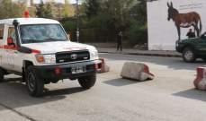 الصحة الأفغانية: ارتفاع حصيلة ضحايا الهجوم في كابول إلى 18 مصابا