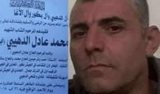 مصادر النشرة: ما يتم تداوله عن حادثة مقتل مواطن على يد شيخ في برج اليهودية مضخم