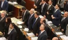 """""""الجمهورية القوية"""" استغرب القرار بشأن كسارة عين دارة: مجلس الشورى يعرض نفسه للشك والمساءلة"""