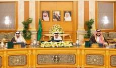 مجلس الوزراء السعودي جدد التأكيد على محاسبة المقصرين في حادثة خاشقجي
