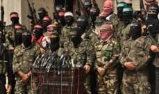 الغرفة المشتركة بغزة: سنصدر موقفنا من اعتداءات إسرائيل على مسيرات العودة