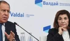 لافروف يطلع مستشارة الرئيس السوري على نتائج قمة سوتشي