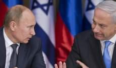 موسكو ترفض زيارة نتنياهو.. هل تحضّرت