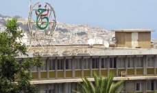 العربية: انتشار أمني مكثف أمام مقر التلفزيون الرسمي بالجزائر