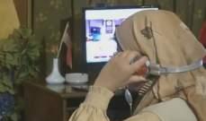 راديو للمطلقات في مصر