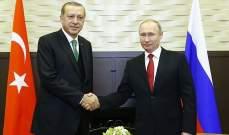 إنطلاق الإجتماع بين أردوغان وبوتين في المجمع الرئاسي بالعاصمة أنقرة