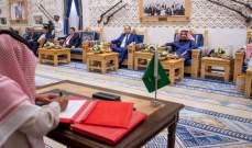 توقيع اتفاقيتين ومذكرة تفاهم بين السعودية وتونس بقيمة 100 مليون دولار