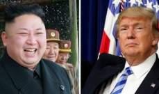 CNN: زعيم كوريا الشمالية يتلاعب بالرئيس الأميركي دونالد ترامب