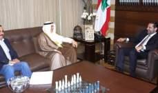 الحريري عرض للأوضاع مع القناعي وبحث مع خوخير في العلاقات بين لبنان وباكستان
