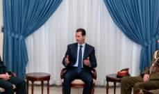 الأسد مستقبلا وفدا عسكريا إيرانيا عراقيا: العلاقة التي تجمع سوريا بإيران والعراق متينة
