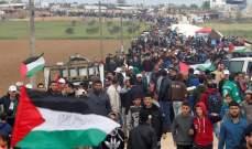 إصابة 20 فلسطينيا مشاركين في مسيرات العودة برصاص الجيش الاسرائيلي