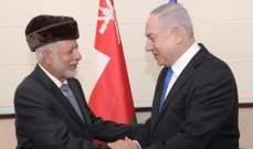 نتانياهو يلتقي وزير الخارجية العُماني في وارسو