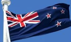 البيان: طريقة تعامل الحكومة النيوزيلندية مع الهجوم أثار إعجاب العالم
