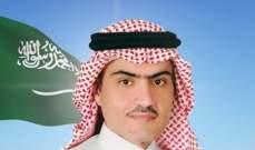 مصدر للجمهورية: موقف السبهان يُعبّر عن موقفٍ مدروس للسعودية
