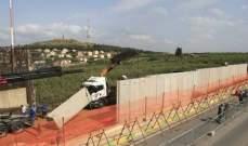 المنار: الجيش الاسرائيلي يبدأ ببناء الجدار الاسمنتي في رأس الناقورة