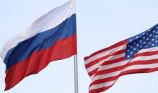 سفارة روسيا بواشنطن أكدت الإستعدادات لزيارة أعضاء مجلس الشيوخ الأميركي لموسكو