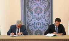 رئيس أبخازبيا: واثق أن زيارة الأسد لأبخازيا ستتم