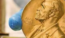 دينيس ماكفيغا وناديا مراد يحصلان على نوبل للسلام لجهودهما في وقف العنف الجنسي