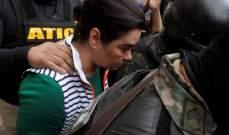 سلطات هندوراس تعتقل زوجة الرئيس السابق بتهمة اختلاس أموال