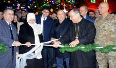 المطران حداد رعى إضاءة زينة الميلاد في مغدوشة وتمنى حكومة جديدة بشفاعة الأعياد