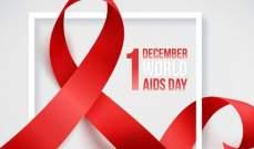 يوم الإيدز العالمي... حامل الفيروس ليس وحشا