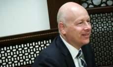 مسؤول أميركي دعا السلطة الفلسطينية للاعتراف بدولة إسرائيل