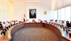نائب رئيس الوزراء الإماراتي: نطبق أعلى المعايير للحد من التغير المناخي