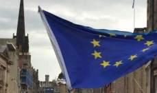 الاتحاد الأوروبي يشجب الهجوم على حافلة الحرس الثوري الإيراني