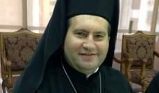 المطران ضاهر زار منسق اللجنة الأسقفية للحوار في الشمال