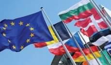 بلغاريا تترأس الاتحاد الأوروبي لأول مرة منذ انضمامها الى عضوية الاتحاد