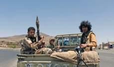 هجوم بطائرة مسيرة يستهدف مرابض الطائرات في مطار جيزان بالسعودية