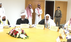 دار الفتوى: اختيار المفتي دريان ليكون عضوا بالمجلس الأعلى لرابطة العالم الإسلامي