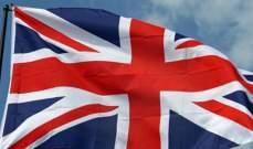 استقالة وزير الدولة البريطاني المكلف شؤون إيرلندا الشمالي