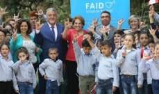 اللبنانية الأولى:سأواصل إيلاء اهتمامي لقضية الأطفال الذين يعانون من التوحد