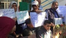 النشرة: اعتصام لموظفي وكالة الاونروا في صيدا