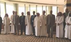 وفد ديوان المحاسبة يشارك باجتماع فريق يدرس نظام المنظمة العربية بالرياض
