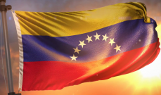 خارجية فنزويلا: الاتحاد الأفريقي يعرب عن دعمه لمادورو