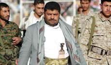 محمد الحوثي: تصرفات التحالف السعودي توحي بأن هناك معارك جديدة