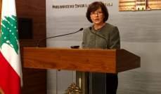 السفيرة الأميركية شاركت في افتتاح مهرجان بيروت للأفلام الفنّية الوثائقية