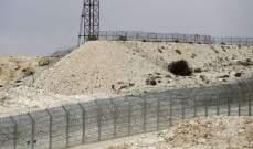 سلطات أستراليا تتسلم 3 حفن من تراب أرض مصر