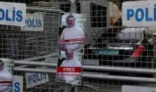 هل نجحت الرياض في تجاوز حادثة خاشقجي؟