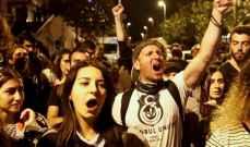 الأتراك يتظاهرون في شوارع إسطنبول احتجاجا على فوز أردوغان