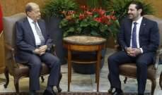 مصادر الأخبار: الرئيس عون سيطلب من الحريري اتخاذ قراره الحكومي النهائي