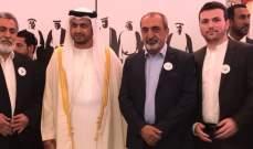 المجلس الإسلامي العربي هنأ الإمارات بعيدها:نجاح باهر لمسيرة الشيخ زايد