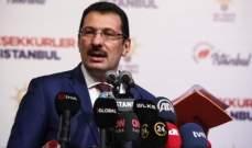 نائب بالحزب الحاكم: سنطلب إعادة فرز أصوات كل مراكز اقتراع في اسطنبول