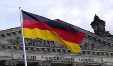 """وزير ألماني: ألمانيا لن تدرج """"حزب الله"""" على قائمة المنظمات الإرهابية"""